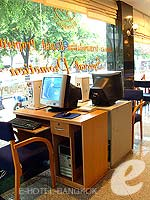 Internet Corner : For You Residence, Silom Sathorn, Phuket