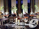 バンコク カップル&ハネムーンのホテル : アナンタラ サイアム バンコク ホテル 「Biscotti」