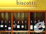 バンコク フィットネスありのホテル : アナンタラ サイアム バンコク ホテル 「Biscotti」