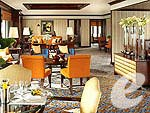 Executive Club / Anantara Siam Bangkok Hotel,