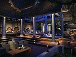 Ratree Bar : Four Seasons Resort Chiang Mai, Mae Rim, Phuket
