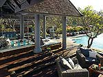 Ratree Bar and Loung : Four Seasons Resort Chiang Mai, with Spa, Phuket