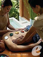 Treatment : Four Seasons Resort Koh Samui, Pool Villa, Phuket