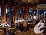 [Lan Tania] : Four Seasons Resort Koh Samui, Pool Villa, Phuket