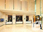 Reception : Grande Centre Point Hotel & Residence - Terminal 21, Couple & Honeymoon, Phuket