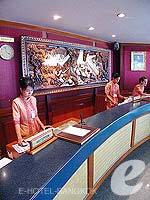 Reception : Grand Inn Come Hotel, Meeting Room, Phuket
