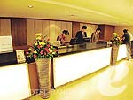 Reception : Grand President, Sukhumvit, Phuket