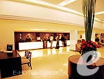 Entrance : Grand President, Sukhumvit, Phuket