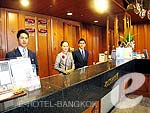 Reception : Grand Tower Inn, Free Wifi, Phuket
