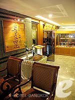 Japanese Restaurant / Grand Tower Inn,