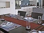 プーケット その他・離島のホテル : ヘイル マリア(Hale Malia)の4ベッドルームルームの設備 Dining Area