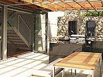 プーケット その他・離島のホテル : ヘイル マリア(Hale Malia)の4ベッドルームルームの設備 Balcony