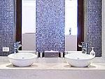 プーケット その他・離島のホテル : ヘイル マリア(Hale Malia)の4ベッドルームルームの設備 Bath Room