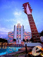 Exterior : Hard Rock Hotel Pattaya, North Pattaya, Phuket