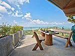 サムイ島 チョンモーンビーチのホテル : ヒルトップ4(Hill Top Villa 4)の5ベッドルームルームの設備 Terrace