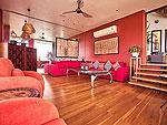サムイ島 チョンモーンビーチのホテル : ヒルトップ4(Hill Top Villa 4)の7ベッドルームルームの設備 Living Room