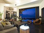 サムイ島 チョンモーンビーチのホテル : ヒルトップ4(Hill Top Villa 4)の8ベッドルームルームの設備 Living Room