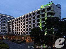 Holiday Inn Bangkok, Swiming Pool, Phuket