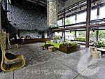 Lobby : Holiday Inn Resort Krabi Ao Nang Beach, Family & Group, Phuket