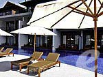 Swimming pool : Holiday Inn Resort Krabi Ao Nang Beach, Family & Group, Phuket