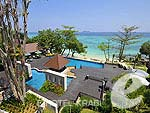 Exterior / Holiday Inn Resort Phi Phi Island, อยู่หน้าหาด