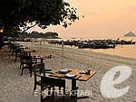 Beach / Holiday Inn Resort Phi Phi Island, อยู่หน้าหาด