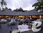 Restaurant / Holiday Inn Resort Phi Phi Island, เกาะพีพี