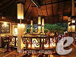 Restaurant / Holiday Inn Resort Phi Phi Island, อยู่หน้าหาด