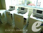 Laundry : Hope Land Executive Serviced Apartment, Sukhumvit, Phuket