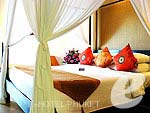 プーケット カロンビーチのホテル : ホライゾン カロン ビーチ リゾート & スパ(Horizon Karon Beach Resort & Spa)のスーペリア プール シー フェイシング(シングル)ルームの設備 Room View
