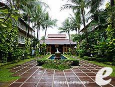 Horizon Patong Beach Resort Hotel
