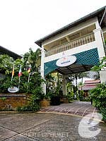 Entrance : Horizon Patong Beach Resort Hotel, Fitness Room, Phuket