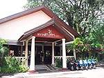 Entrance : Hyton Leelavadee Resort, Patong Beach, Phuket