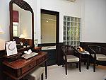 プーケット ファミリー&グループのホテル : ハイトン リーラヴァディ リゾート(Hyton Leelavadee Resort)のデラックス コテージ(シングル)ルームの設備 Living Area