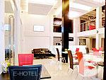 バンコク スクンビットのホテル : アルマニ ホテル スクンビット 11 バイ アンダクラ 「Restaurant」
