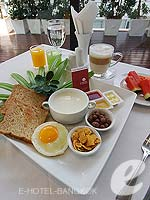 Breakfast Restaurant : i Residence, Long Stay, Phuket