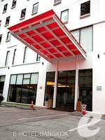 バンコク スクンビットのホテル : アイビス バンコク ナナ 「Exterior」