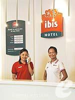 Reception : Ibis Pattaya, Pets Allowed, Phuket