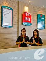 Reception / Ibis Phuket Kata, ห้องเชื่อมต่อมีบริการ