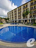 プーケット カタビーチのホテル : アイビス プーケット カタ 「Kids Pool」