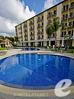 Kids Pool / Ibis Phuket Kata, หาดกะตะ