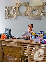 Tour Desk / Ibis Phuket Kata, ห้องเชื่อมต่อมีบริการ