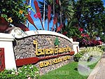 Entrance : Imperial Boat House Beach Resort, USD 50-100, Phuket