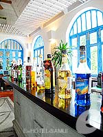 Lounge Bar : Sheraton Samui Resort, Beach Front, Phuket