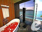 Bath Room : Honeymoon Suites at Impiana Private Villas, with Spa, Phuket