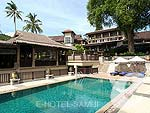 Swimming Pool : Impiana Resort Chaweng Noi Koh Samui, Free Wifi, Phuket
