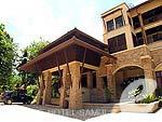 サムイ島 ビーチフロントのホテル : インピアナ リゾート サムイ 「Exterior」