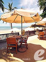 RestaurantImpiana Resort Samui