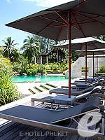 Swimming Pool : The Slate, Fitness Room, Phuket