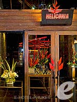 Flower Shop : The Slate, Fitness Room, Phuket
